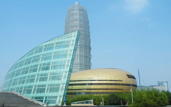 Zhengzhou Conference Center